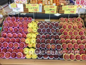 りんご売り場